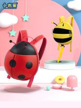甲壳虫ap童背包瓢虫te包男女宝宝书包幼儿园婴幼儿防走失背包