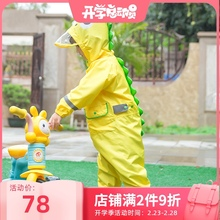 户外游ap宝宝连体雨p2造型男童女童宝宝幼儿园大帽檐雨裤雨披
