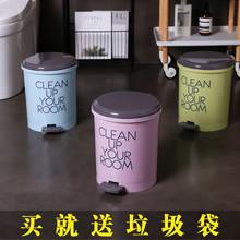 脚踩垃ap桶家用带盖ef所卫生间圾圾桶有盖厨房客厅脚踏拉圾筒