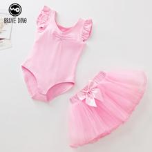 宝宝舞ap服女孩夏季ef功中国舞服装短袖芭蕾舞裙跳舞衣服女童