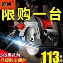 拍合电ap锯手提电锯iq家用木工锯木7寸9寸多功能倒装圆盘锯