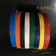 永乐天aq色警示胶带ch隔离斑马线地标划线2CM宽黄黑标识PVC20