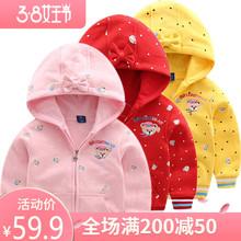 女童春aq装上衣童装fu式宝宝休闲外衣女宝宝休闲双层(小)熊外套
