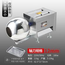 多功能aq搓条(小)型抛gj丸机 家用 商用全自动不易粘。