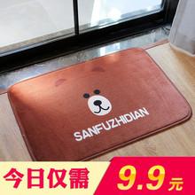 地垫进aq门口家用卧hi厨房浴室吸水脚垫防滑垫卫生间垫子