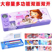 (小)学生aq具盒多功能j8男女孩宝宝幼儿园卡通文具盒大容量笔盒