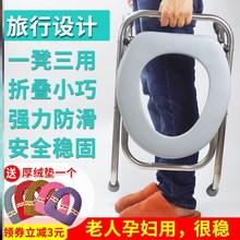 改便捷aq缩如厕残疾j8大的坐便凳方便(小)凳简易马桶坐便器老的