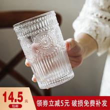 田园复aq浮雕桃心玻j8马克杯牛奶杯红酒杯果汁饮料杯