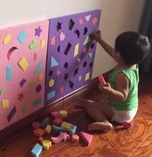 (小)班玩aq积木桌面益oc面形状幼儿园泡沫认知拼装宝宝配对防撞