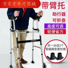 拐杖拐aq老的手杖四po椅凳多功能助步器老的下肢训练