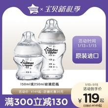 汤美星aq瓶新生婴儿po仿母乳防胀气硅胶奶嘴高硼硅玻璃奶瓶