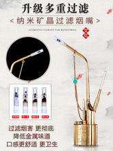 高档彩aq/复古加厚po全套水烟筒纯黄铜/白铜老式水烟斗