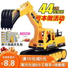 挖掘机aq卸车组合套po仿真工程车玩具宝宝挖沙工具男孩沙滩车