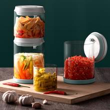 安扣泡菜腌菜咸菜罐玻璃密