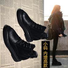 秋冬新aq(小)码短靴女po32 33 34码磨砂皮女鞋英伦风内增高马丁靴