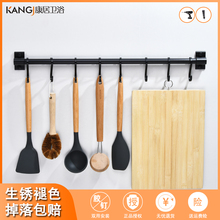 厨房免aq孔挂杆壁挂po吸壁式多功能活动挂钩式排钩置物杆
