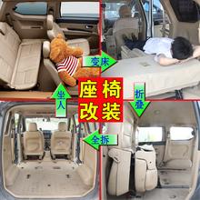 五菱宏光/S1/汽aq6座椅改装po中后排坐椅折叠卡扣专用合页