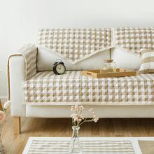 纯棉格aq布艺全棉四po防滑皮子沙发罩靠背巾定制