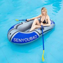 加厚耐aq充气船快游po气垫救生钓鱼船橡皮艇1/2/3的船