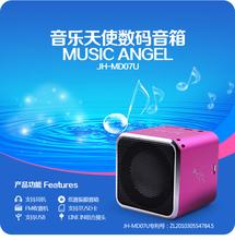 迷你音aqmp3音乐po便携式插卡(小)音箱u盘充电户外