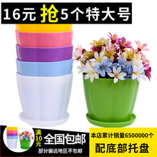 彩色塑aq大号花盆室po盆栽绿萝植物仿陶瓷多肉创意圆形(小)花盆