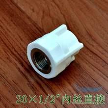 内外铜aq件水管pppo水暖管件20国标丝弯头直接4分三通冷热全