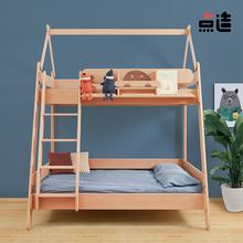 点造实aq高低子母床po宝宝树屋单的床简约多功能上下床双层床