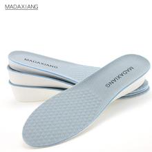 [aqspo]隐形内增高鞋垫男女式舒适