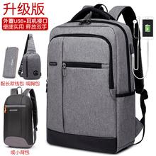 商务男aq双肩包韩款po简约电脑包休闲女旅行包中时尚