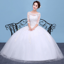 婚纱礼aq2018新po季新娘结婚双肩V领齐地显瘦孕妇女