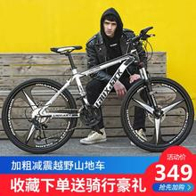 钢圈轻aq无级变速自po气链条式骑行车男女网红中学生专业车单