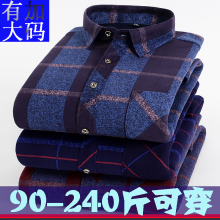 保罗加aq加大中老年po衫男格子爸爸加厚冬装大码宽松保暖开衫