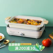 川岛屋aq本爱丽丝烤an烧烤烤涮一体锅家用多功能章鱼(小)丸子机