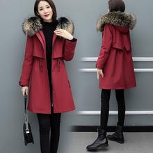 派克服aq2020冬an卸新式貉子毛领海宁皮草外套中长式大衣外套