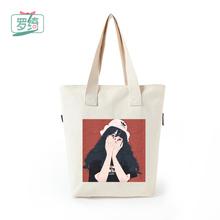 罗绮xaq创 韩国森an(小)清新印花帆布包女单肩包手提包