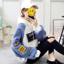 [aquan]初秋冬装新款韩版2020