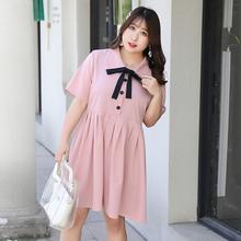 。胖女aq2020夏an妹妹MM加肥加大号码女装服饰甜美学院风连衣