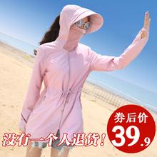 防晒衣aq2020夏an中长式百搭薄式透气防晒服户外骑车外套衫潮