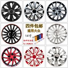 14寸大众新桑塔纳/新aq8达/波罗an/高尔改装饰轮毂盖轮胎壳轮罩