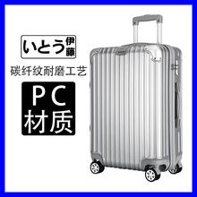 日本伊aq行李箱inan女学生万向轮旅行箱男皮箱密码箱子