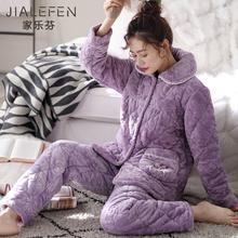 睡衣女aq冬季珊瑚绒an棉袄妈妈中年保暖法兰绒秋冬式冬天加绒