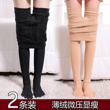 秋冬式aq袜女薄绒加an冬季冬天长筒长式连体打底袜裤连裤袜子