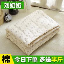 新疆棉aq被宝宝宝宝an空调棉胎长绒棉絮被芯褥子垫被被子特价