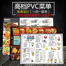 PVCaq单制作设计an品奶茶店个性饭店价目表点菜牌定制
