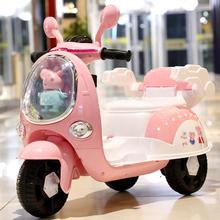(小)猪宝宝电aq2摩托车3an(小)孩带遥控三轮车充电瓶5玩具可坐的