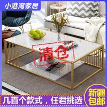 新疆包aq简约现代茶an茶桌家用 (小)茶台客厅(小)户型创意(小)桌2