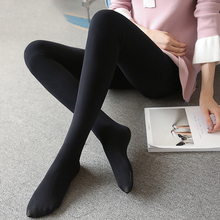 大码女aq秋冬装微胖an搭遮腿胖妹妹mm塑身丝袜连体裤子打底裤