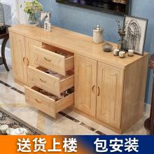 实木简aq松木电视机an家具现代田园客厅柜卧室柜储物柜