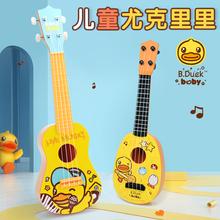 B.Duckaq黄鸭儿童吉an玩具可弹奏尤克里里初学者(小)提琴男女孩