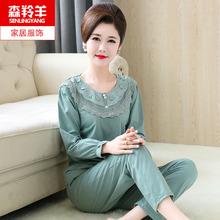 睡衣女aq春秋季纯棉an老年的薄式全棉套头中年妈妈家居服套装